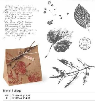 Forest foliage stamp set